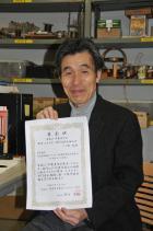 電気学会論文賞受賞の二ノ宮助教